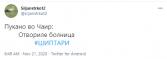 """""""Пукано во Чаир, отвориле болница #ШИПТАРИ"""""""