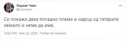 Се покажа дека погадно племе и народ од татарите нема